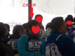 Tanuki_2