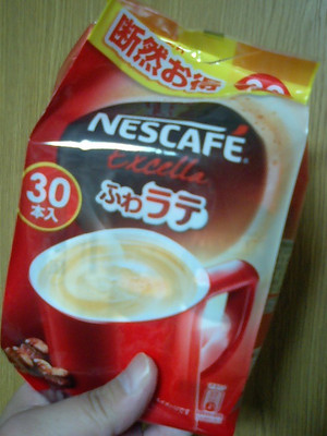 Rcafe