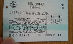 Pa0_0041